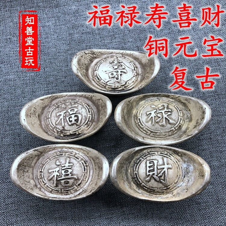 Chinese Antique Qing Dynasty Silver ingot Ingot Shunzhi year