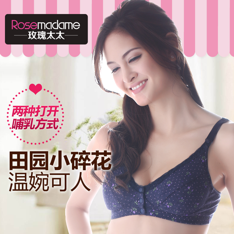2c157376f Rose Lady navy blue flower maternity bra underwear nursing bra bra no rims  front opening type