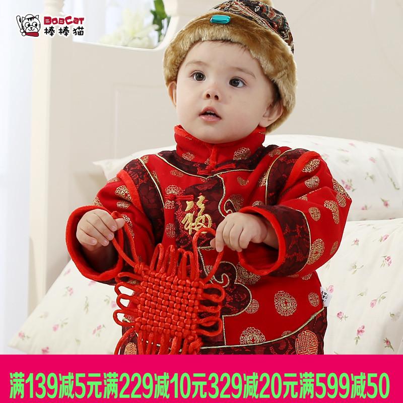 世生2015新款新年福字宝宝唐装冬装婴幼儿周岁礼服棉衣服男童套装