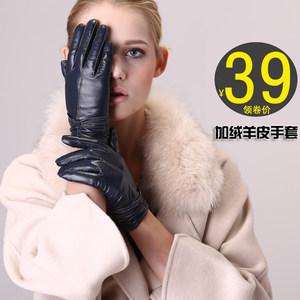 帅冠 秋冬女式羊皮加绒手套黑 女士御寒加厚保暖骑车羊皮手套
