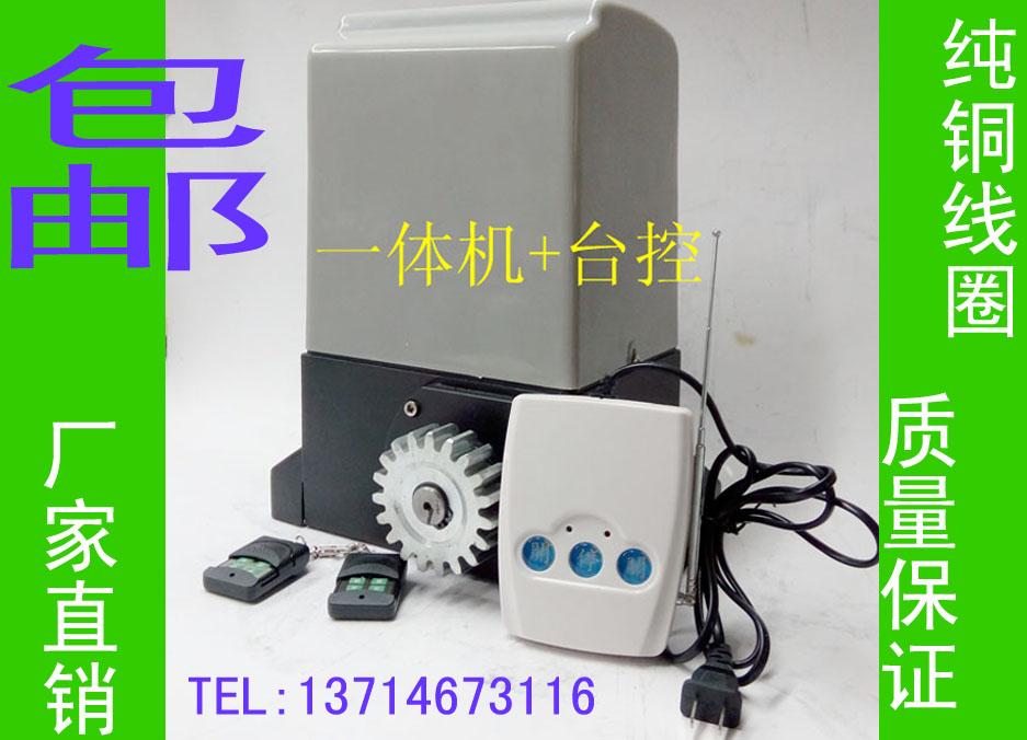室外平移门电机控制板,电动门控制器,自动门控制器