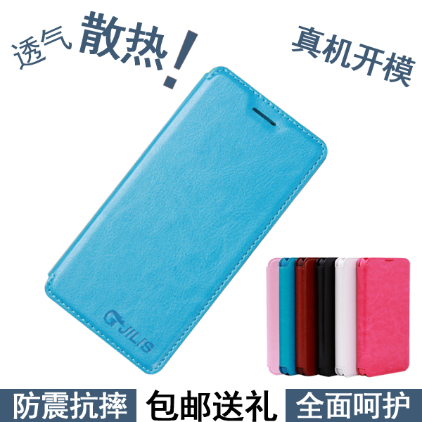 华为荣耀畅玩4手机壳C8817D/E手机套g621翻盖式皮套G620S保护防摔
