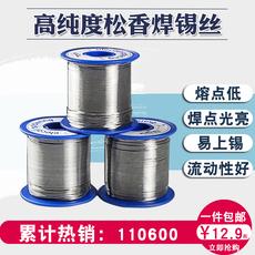 Припой Elecall 0007200237 0.8mm 1.0 0.5mm