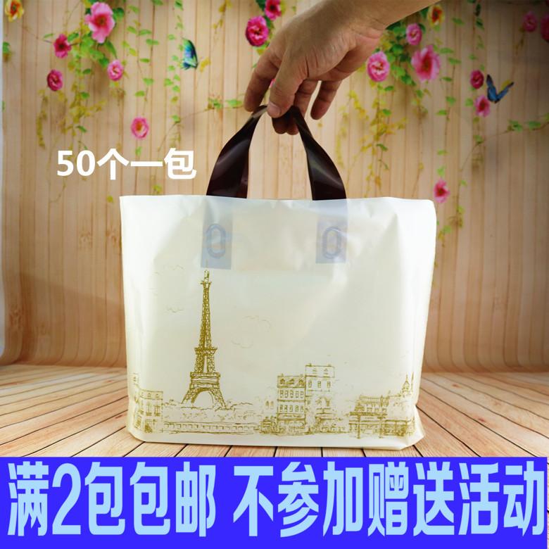 小中服装加厚大号塑料手提礼品袋v服装包装袋手挽袋加厚14丝包邮