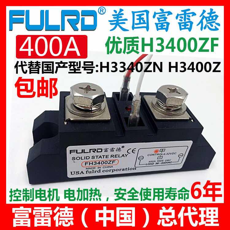 Usd 11033 h3400zf industrial level solid state relay 400a h3400zf industrial level solid state relay 400a h3400zn h3400z h3400ze warranty for 1 years sciox Gallery