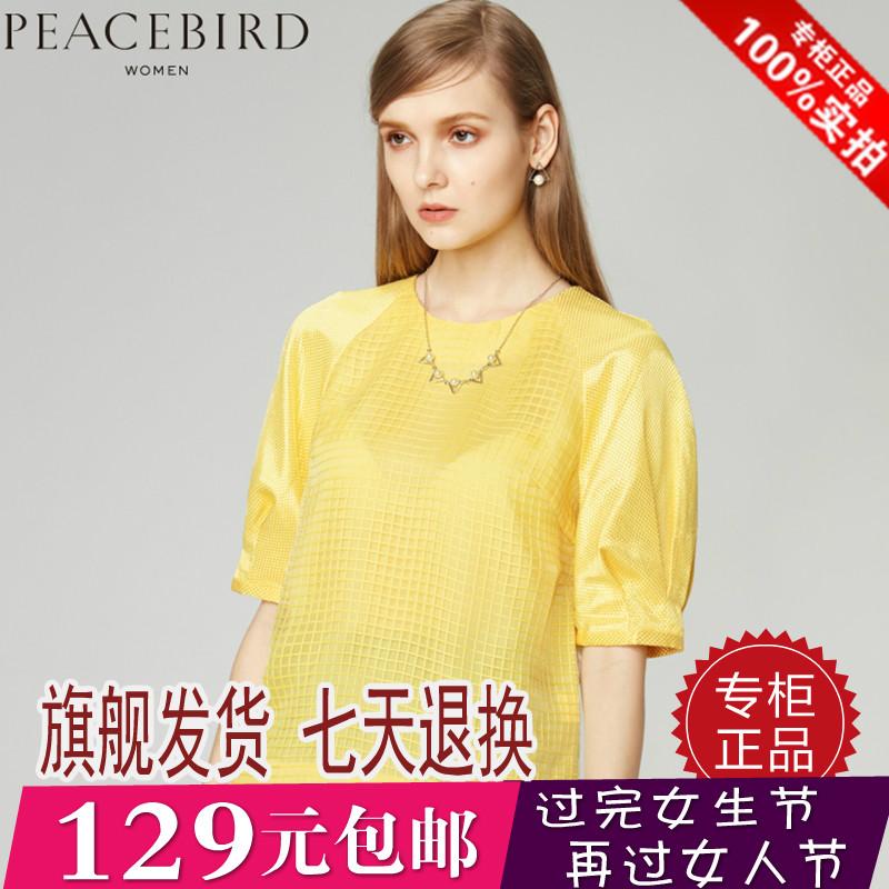 太平鸟旗舰店2015冬装新款女装长袖上衣直筒女蕾丝衫A2CD44450