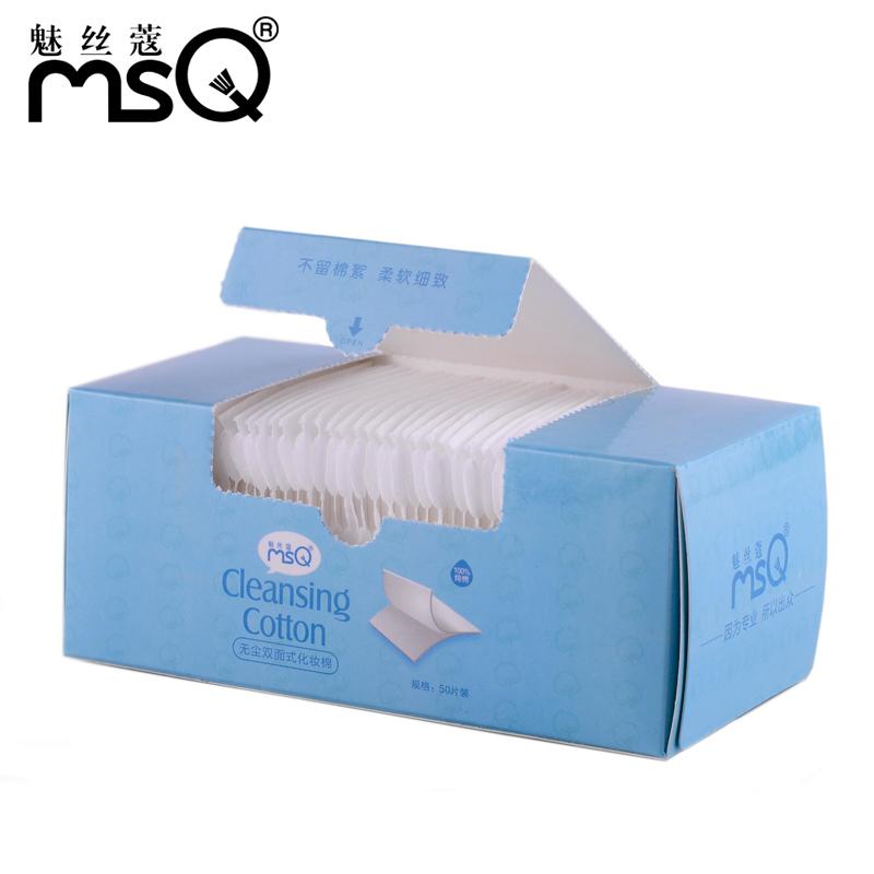 MSQ/魅丝蔻 天然化妆棉 卸妆棉薄上妆卸妆吸油三层双面棉盒装50片