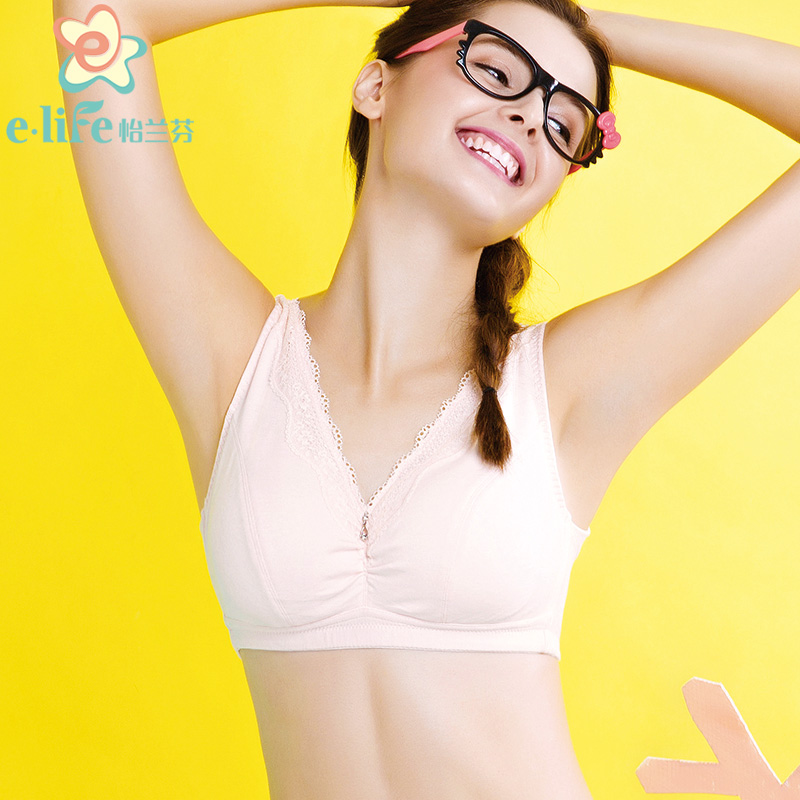 162702dbd8394 Yilanfen girl student bra no steel ring vest sports underwear college  students gather large size cotton