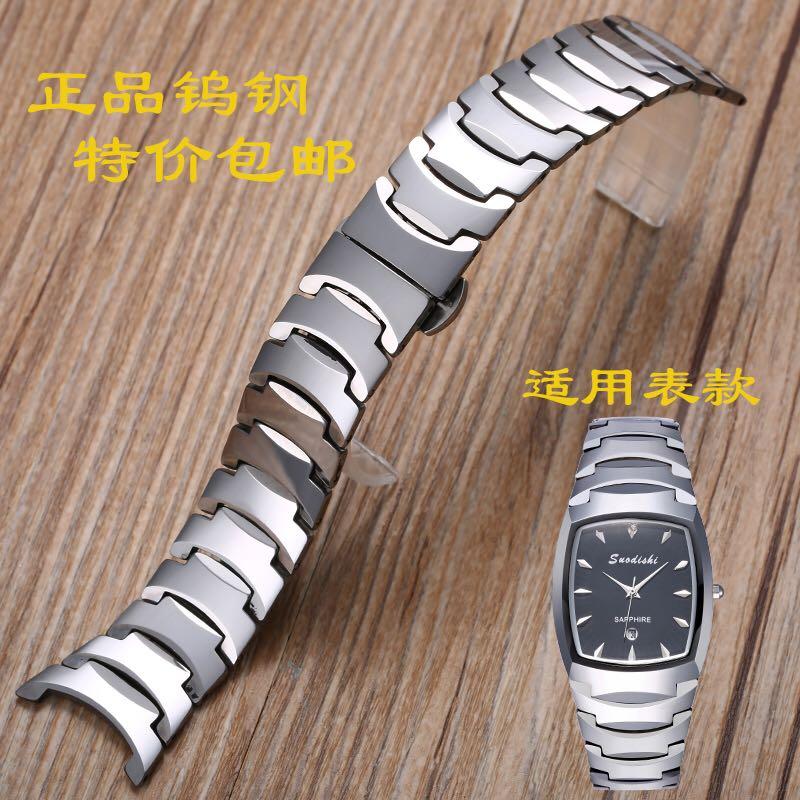 钨钢莱斯特表带男女正品配件手表节钨钢手表表手表链6027包邮