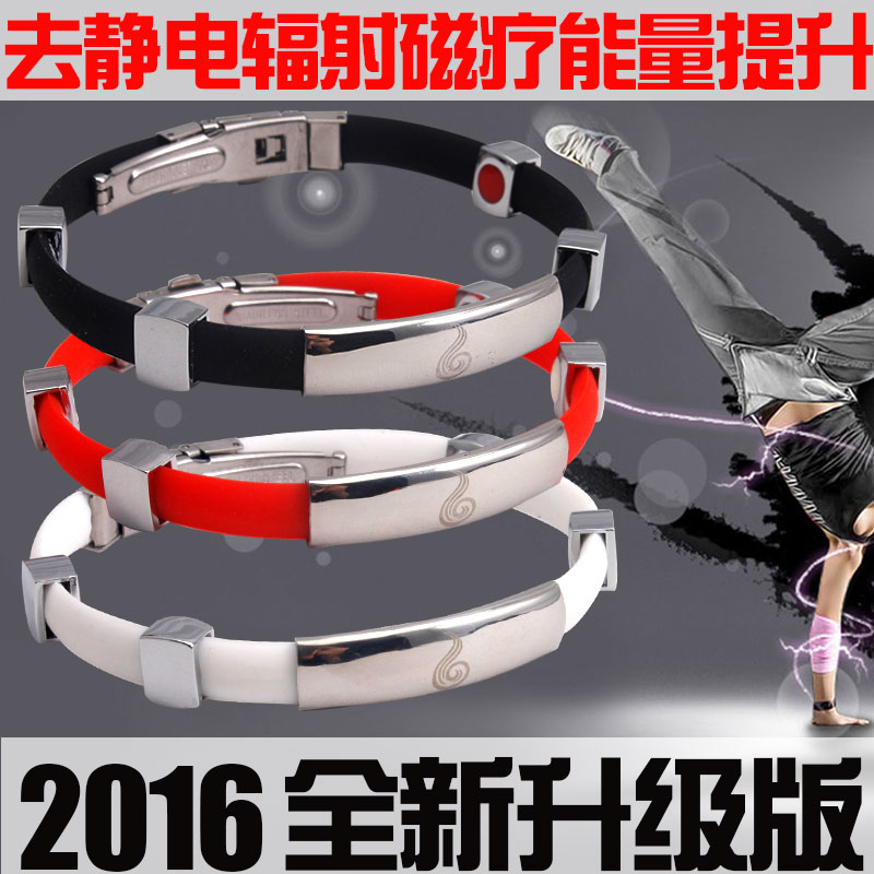 An Imported Genuine Wristband Basketball Silicone Bracelet Energy Balance Magnetic Anium Steel Men And