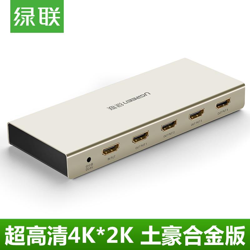 Зеленый присоединиться hdmi распределение устройство 1 продвижение 4 из компьютер видео 4K2K филиал частота переключение телевидение высокой четкости одна минута четверть нить