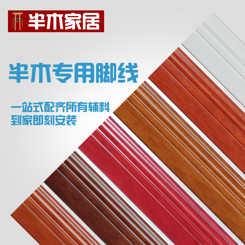 Usd 1170 Semi Wooden Home Floor Accessories Piano Paint Solid Wood