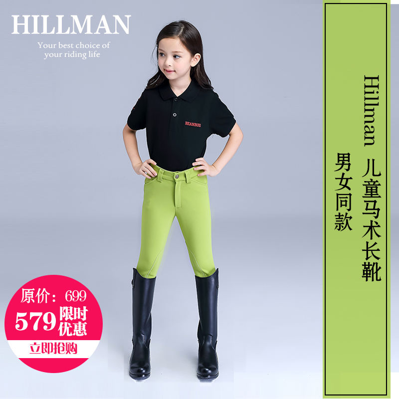 118 children s equestrian boots horse riding equestrian riding boots