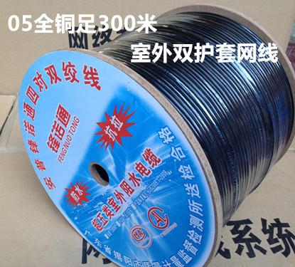 安普锋诺通室外全铜网线双护套阻水8根0.5芯足300米v全铜双绞线