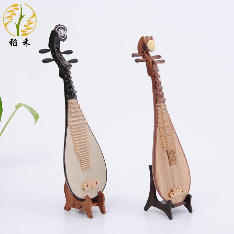 中国风特色家居琵琶摆件,送女生创意礼物