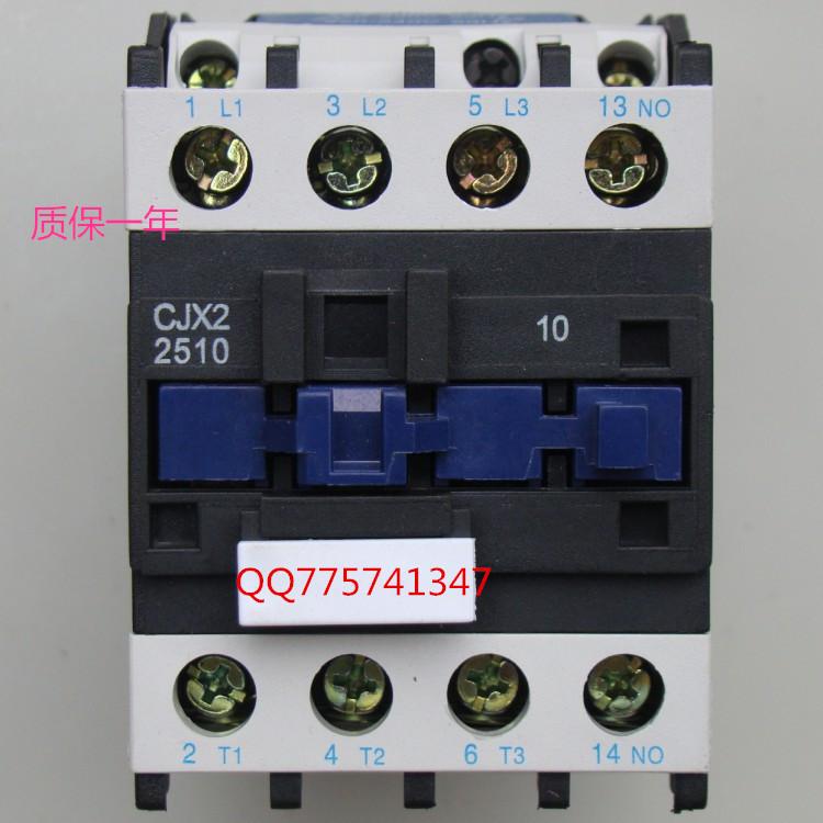 包邮上海威斯康 银点交流接触器CJX2-2510 220V380V LC1-2510 25A