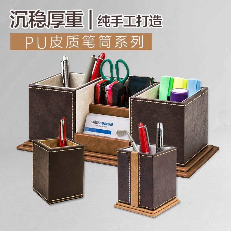 PU Leather office storage pen holder creative remote control storage box multi-functional fashion students & USD 7.81] PU Leather office storage pen holder creative remote ...