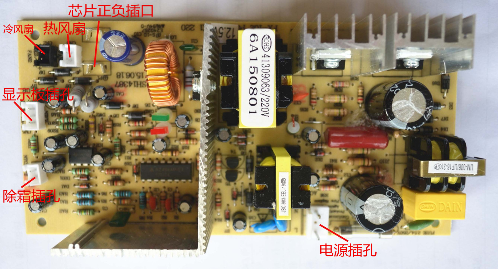 fx 102 wine cooler accessories freezer circuit board circuit board rh yoycart com