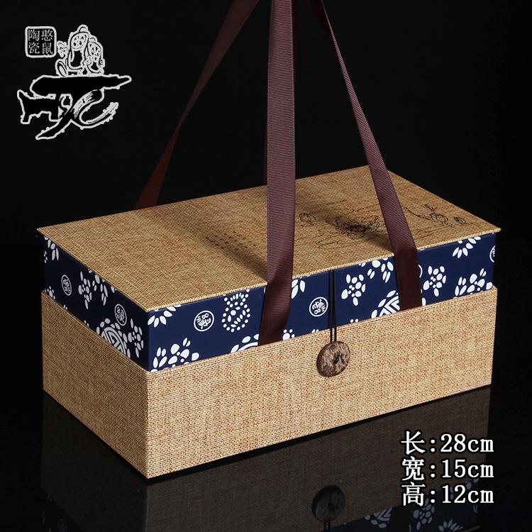 江韵茶叶 红茶武夷山金骏眉 桂圆香12小罐 茶礼皮质礼盒 配手提袋