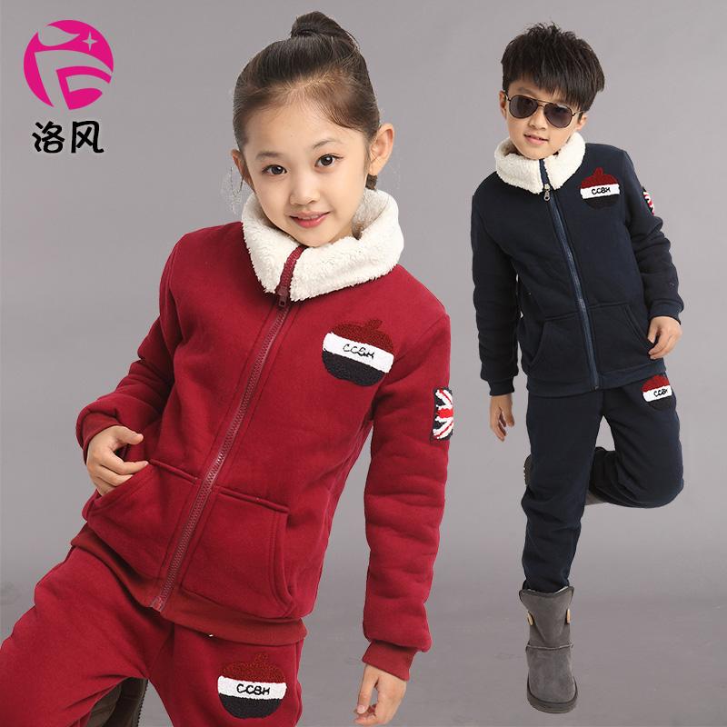 童装冬装男童套装加厚加绒新款儿童运动服大童棒球服女童冬季套装