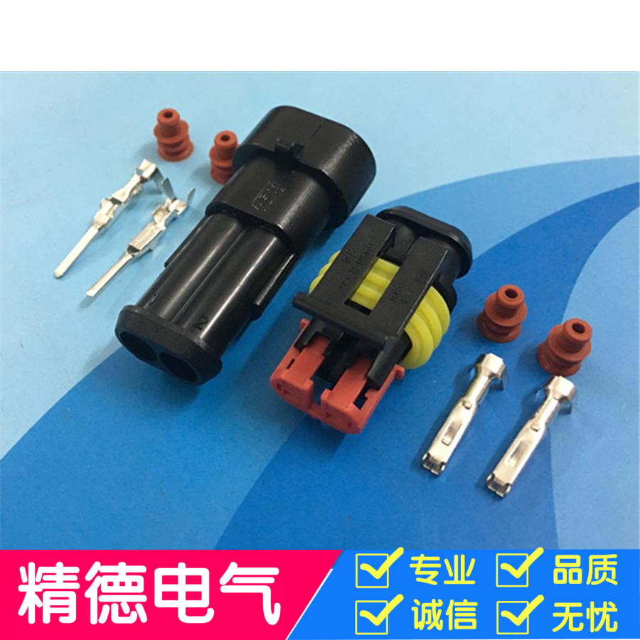 Usd 395 2p Car Wiring Harness Plug Waterproof Connector Hid Socket Male Female To 2 Core