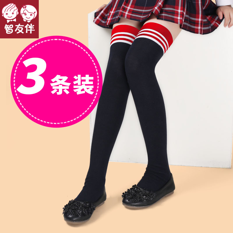 Childrens Socks Spring And Autumn Cotton Girls Boys And Girls Stockings Baby Students High Socks Knee