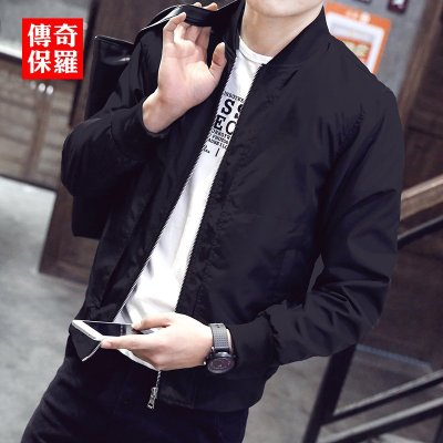 Men's Jacket Men's Spring 2016 New Jacket Young handsome Korean fashion Slim spring and autumn thin section