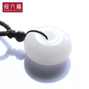 Vương miện Liufu Tân Cương Kunlunzi ngọc bích khóa an toàn mặt dây chuyền nam giới và phụ nữ vài ngọc bích vòng cổ ngọc trắng tự nhiên mặt dây chuyền
