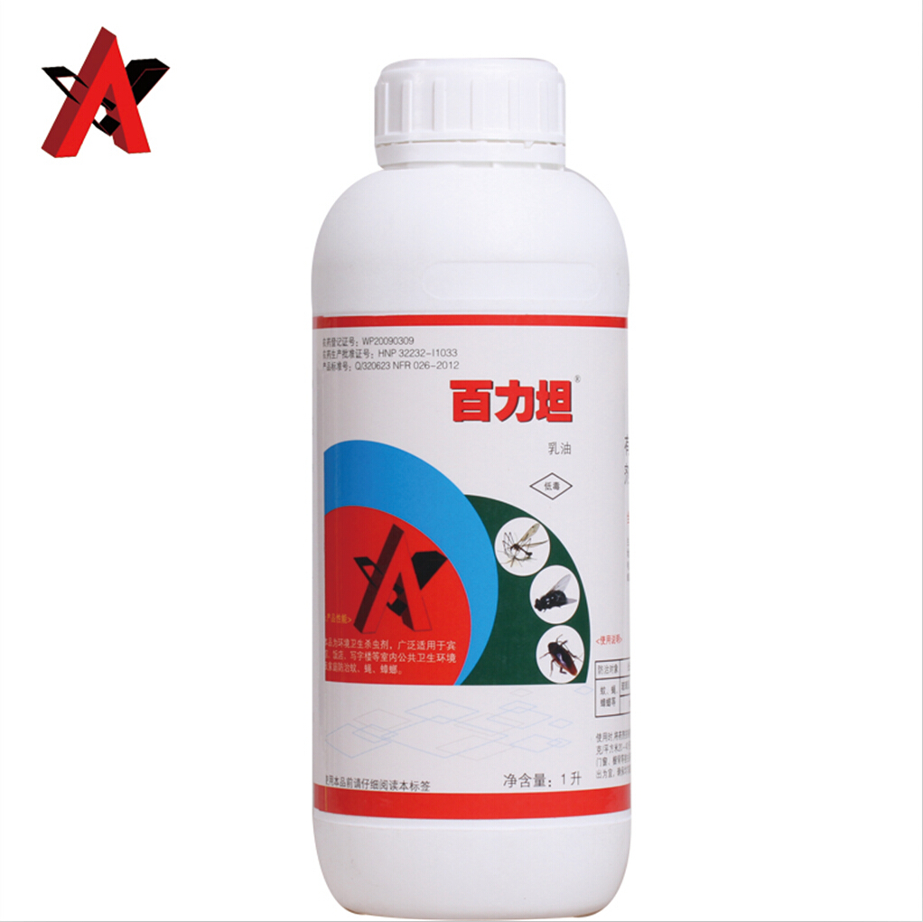 Bai Litan household pesticides kill cockroaches drug mosquito flies drug  bug flea centipede low toxicity insecticide drugs