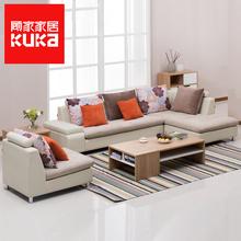 顾家家居YG.B001-1 XZ 布艺沙发可拆洗时尚客厅转角