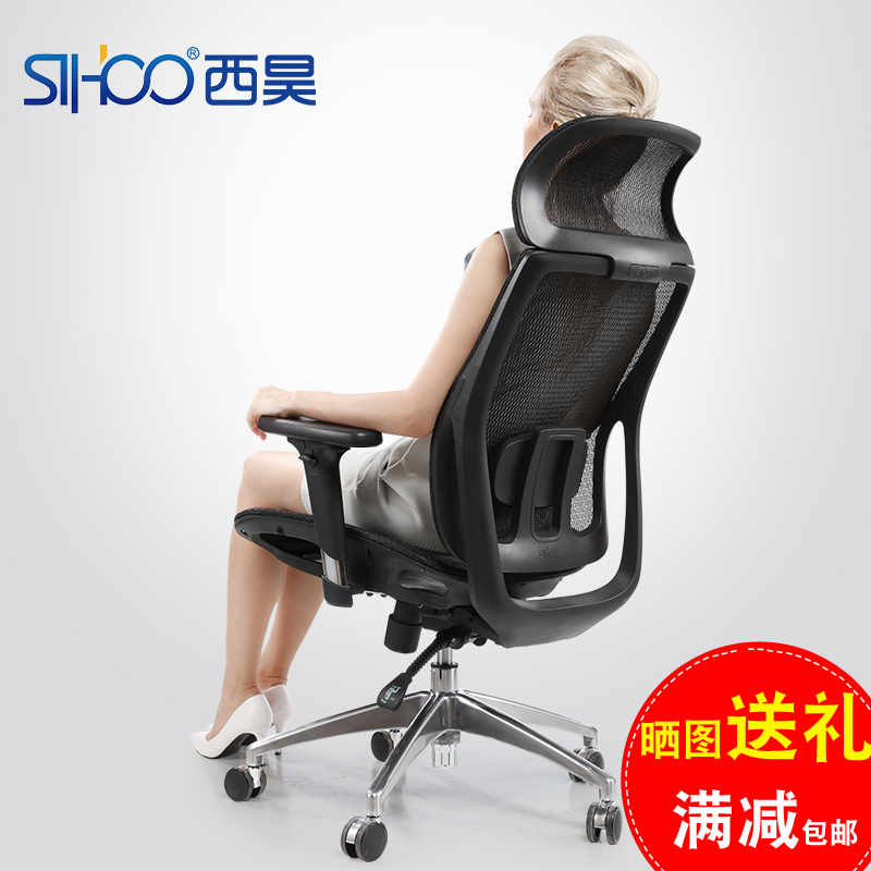 usd 573 05 west hao m21 ergonomic chair breathable home office