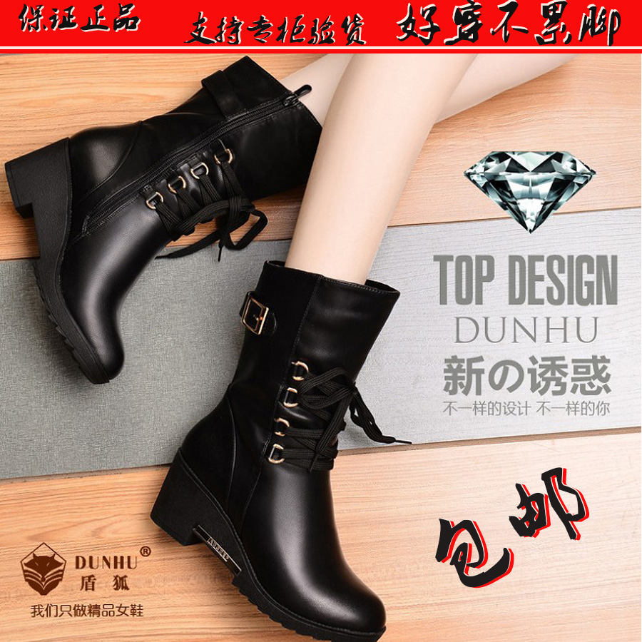步伊鸟 冬季新款真牛皮可爱保暖雪地靴 厚低中筒平跟帖色女鞋包