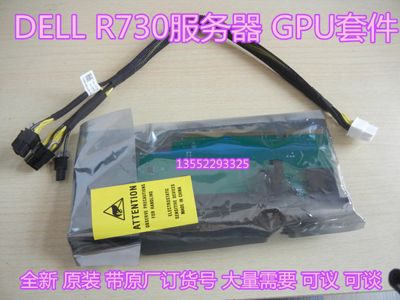 Dell R730 R730XD CPVNF 9H6FV GPU RISER CABLE Dell server suite
