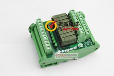 Реле электромагнитное Panasonic PA1A RTS3P(