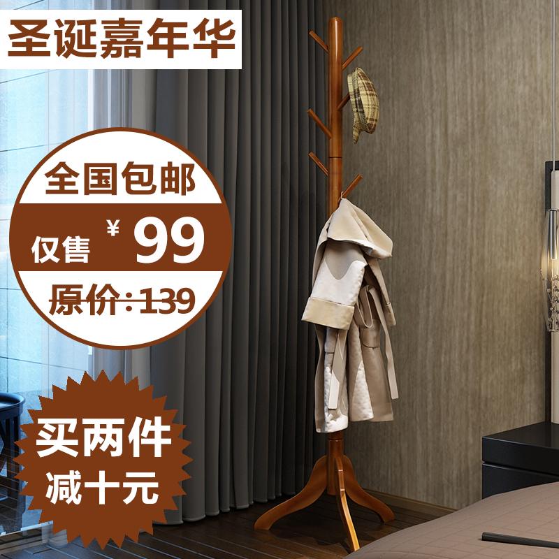 好战友美式衣帽架落地实木挂衣架立式置物架花架创意卧室衣服架子