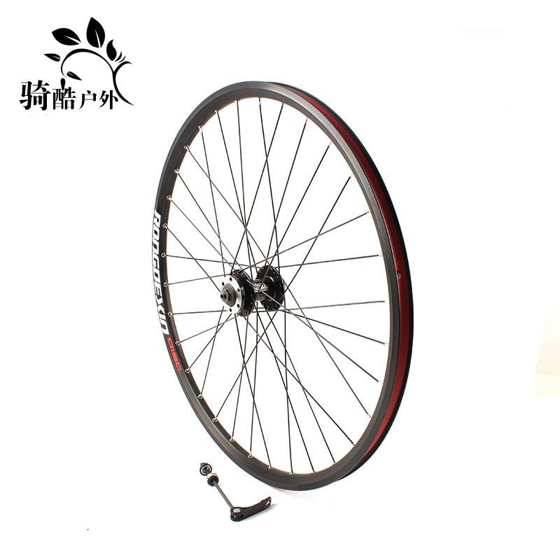 Чистое блюдо тормоз 26 дюймовый горный велосипед только переднее колесо или после одиночку круглый старший брат витать свойство мяч барабан с двойным слой колеса