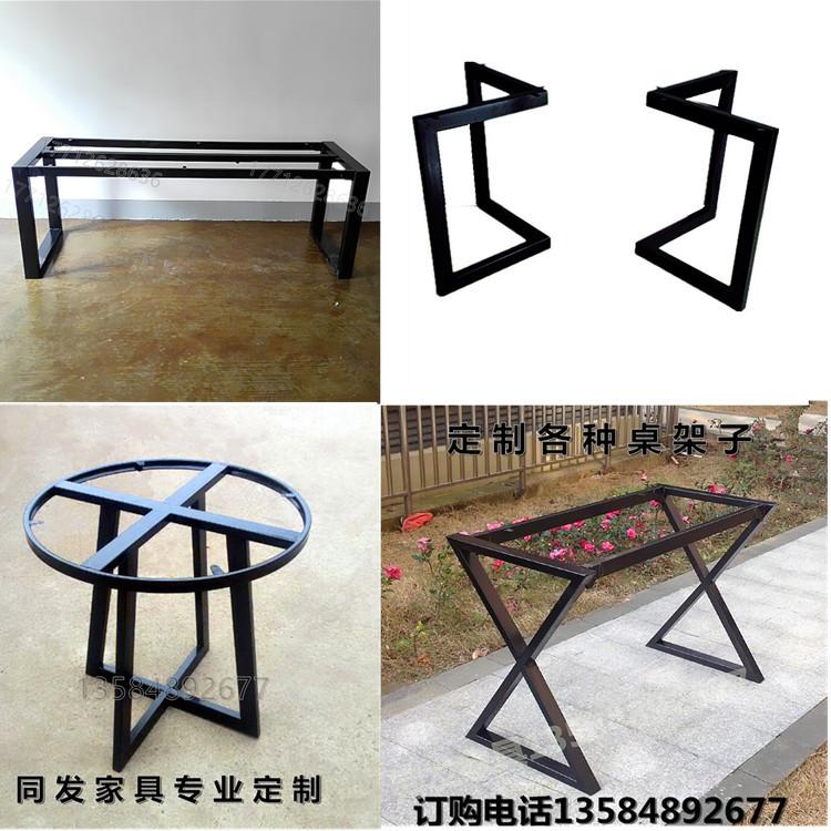 Usd 16 88 Custom Wrought Iron Table Frame Metal Legs