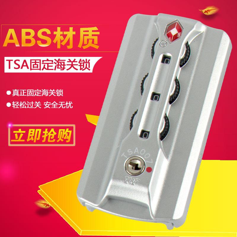 TSA007 Таможенный кодовый замок алюминий Box tsa фиксированный замок пакет Противоугонная блокировка