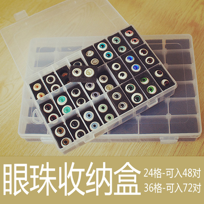 taobao agent BJD eyeball storage box, multi-compartment portable eyeball necklace, jewelry and other BJD.SD dolls