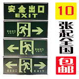 Factory direct sales, safety exit signs