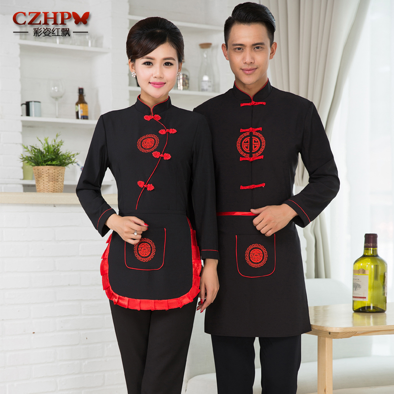 Hotel workwear autumn and winter clothing catering cha restaurant Restaurant hot pot shop attendant long-sleeved clothing men and women uniforms