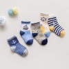 Miaoyou children's socks cotton socks cartoon spring and autumn models boys and girls socks tube socks 1-12 10 double boxed