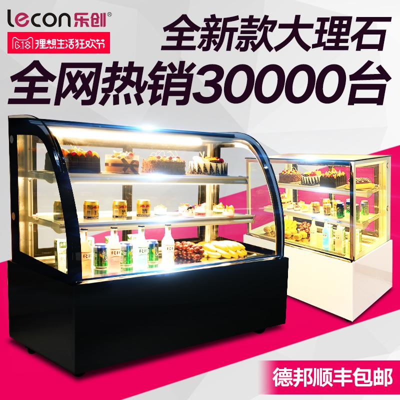 来博展示柜冷藏保鲜柜立式商用冰箱单门双门冷饮冰柜冷藏柜饮料柜