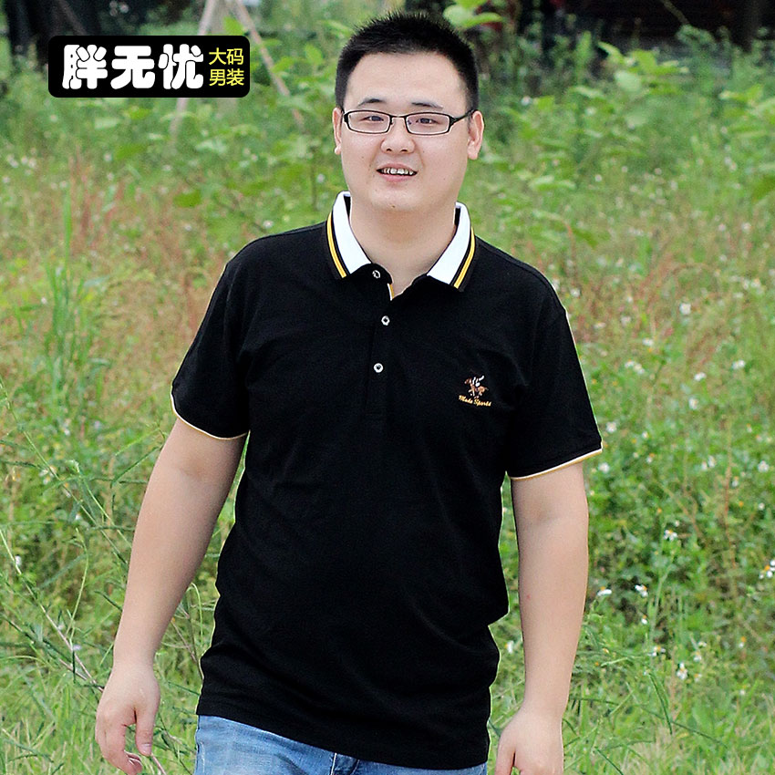 Fat worry-free plus fertilizer to increase short-sleeved T-shirt men s large 3f0814d28a02