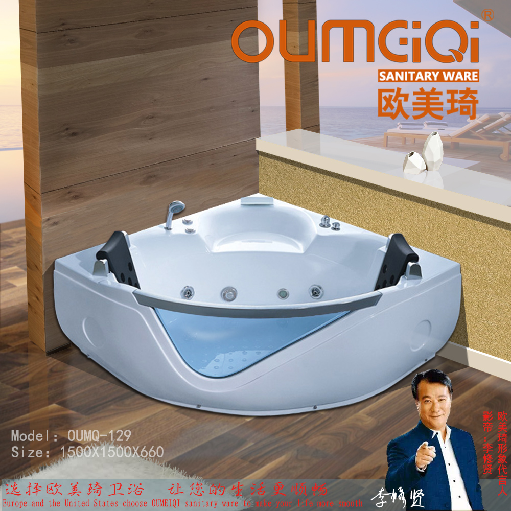 Heated Jacuzzi Acrylic Fan Shaped Double With Glass Tub Bath 1 5 M Specials