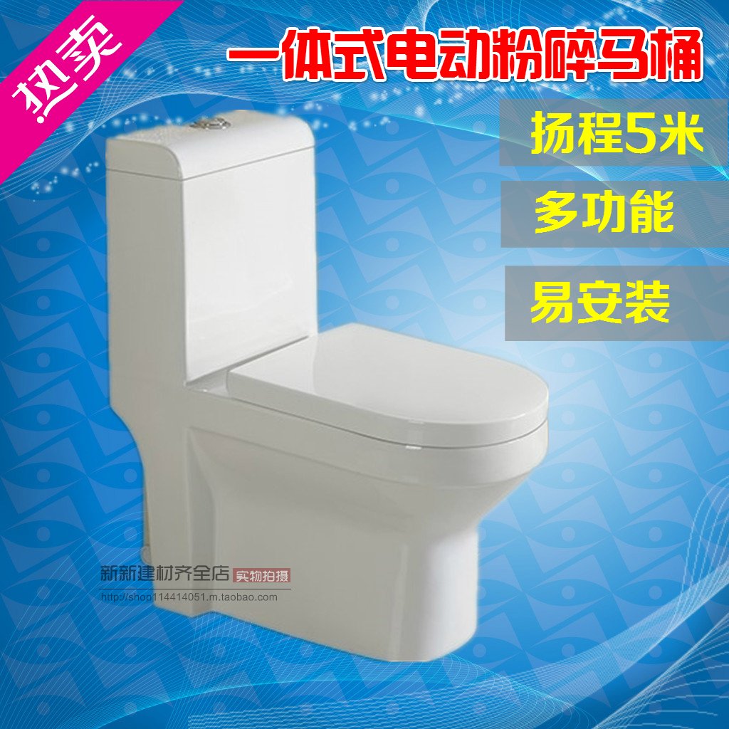 Electric toilet in the basement sewage lifter Electric pulverization of the  toilet cottage rental Private motor Lift pump