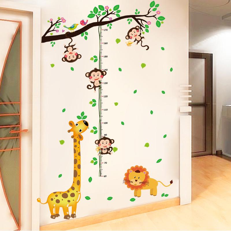儿童房墙纸自粘卡通墙贴画宝宝测量身高贴纸幼儿园墙壁装饰可移除