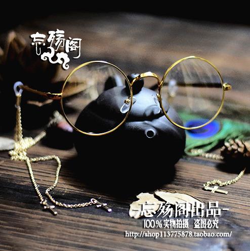 Бесплатная доставка брат специальный ретро lolita аксессуары панк база парень отдел очки мягкий сестра JK форма крест очки цепь