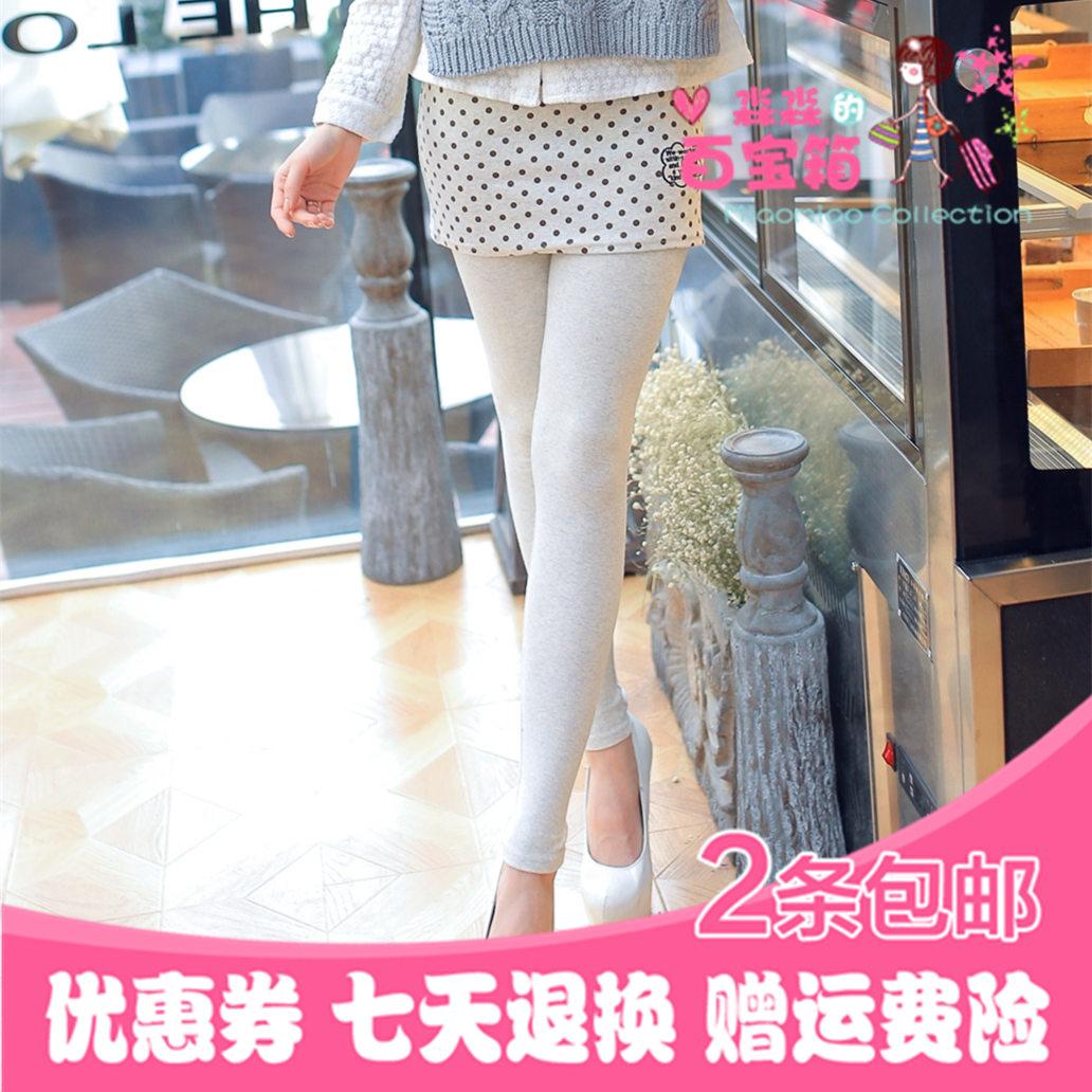 韩国EAL春季新款打底弹力包臀裙波点裙裤纯棉假两件绣标圆点裤女