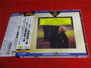 Beethoven, Henze Piano Concertos Eschenbach 2CD Day * Kaifeng Q8834